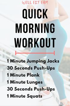 Wowza!! These are the best morning workouts I've seen. They are just so simple to follow and perfect for busy Moms on the go like me! You don't need any equipment and you can workout from home in any gear. They are quick and easy to do so you can reach your weight loss goals with just a simple morning routine #morningworkouts #workoutathome #weightloss #exercises #exercisestoloseweight 8 Minute Workout, 1 Hour Workout, Quick Morning Workout, Good Mornings Exercise, Ab Workout At Home, Workout Videos, At Home Workouts, Morning Workouts, One Song Workouts