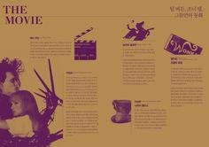 피플인사이드 _팀 버튼(Tim Burton) - 브랜딩/편집 · UI/UX, 브랜딩/편집, UI/UX, 브랜딩/편집 Graphic Design Layouts, Book Design Layout, Print Layout, Editorial Layout, Editorial Design, Portfolio Design Books, Photo Images, Magazine Layout Design, Grid Layouts