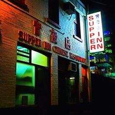 Supper Inn, Chinatown, Melbourne an institution     Waiting on the steps to get a table is always entertaining you never know if they r going to let you in or not..