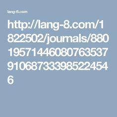 http://lang-8.com/1822502/journals/88019571446080763537910687333985224546