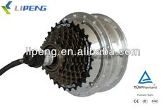 24V/36V/48V Rear Hub Electric Motor with Shimano speed gear/ Cheap Chinese Bike Motor for DIY Electric Biycle $65~$70