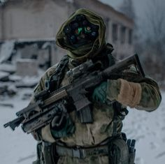 Polish GROM Operator during a low-light exercise