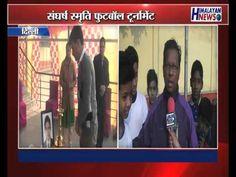 Tritiya Sangharsh Smriti Football Tournament Mayur Vihar Phase 2, Delhi