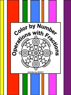 Need a different sort of assignment for a change of pace? Middle and high school students enjoy color by number worksheets. Maybe this is because they don't get to color much after elementary school? If you've never used this type of assignment before, give it a try!  CCSS 5.NF CCSS 6.NS CCSS 7.NS