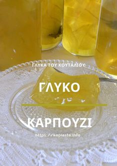 "Glyko Karpouzi is a fruit preserve made with the rind of watermelon (karpouzi) in Greek. These fruit preserves are called ""Glyka tou Koutaliou"". Watermelon Rind Preserves, Fruit Preserves, Sweet Desserts, Delicious Desserts, Carmel Recipe, Greek Sweets, Edible Gifts, New Cookbooks, Christmas Desserts"