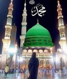 Islamic Images, Islamic Pictures, Alhamdulillah, Ramadan, Pakistan Art, Medina Mosque, Mecca Kaaba, Green Dome, Islamic Center