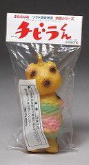 CHIBIRA-KUN Oku (2nd - orange) II (ButaNoHana for All!) Tags: toys header packaging ohashi booska oku buta shigenobu sofubi tsuburaya oohashi ohhashi butanohana  chibirakun shigenobuohashi ladybooska