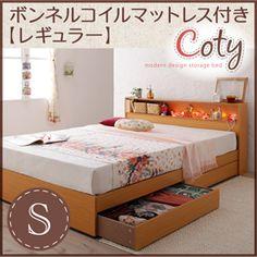 棚・コンセント付き収納ベッド【Coty】コティ【ボンネルマットレス:レギュラー付き】 シングルポイント:楽天