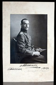 Grand Duke Michael Alexandrovich, 1904