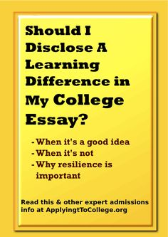 writing essays in college