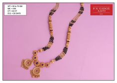 P N Gadgil & Sons - PNG: Buy Exclusive Gold Mangalsutra Designs in Pune, India. Available short daily use, Fancy Designer Mangalsutra with best price. Gold Bangles Design, Gold Jewellery Design, Fancy Jewellery, Antique Jewellery, Gold Temple Jewellery, India Jewelry, Jewelry Sets, Maharashtrian Jewellery, Gold Mangalsutra Designs