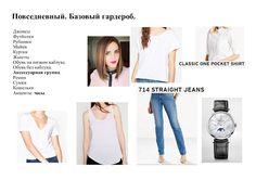 Блог Екатерины Андреевой: Style book. Выводы и рекомендации.