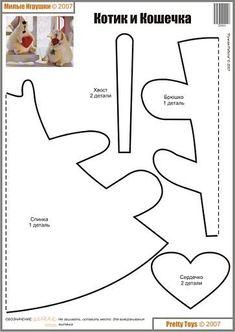 Мягкая игрушка. Кот с рыбой. Выкройка. Обсуждение на LiveInternet - Российский Сервис Онлайн-Дневников