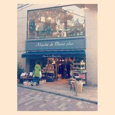 Shopping at Jiyugaoka. #tokyoshopping #tokyo #jiyugaoka
