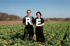 これからの農業標準をつくる  REFARM  リファーム