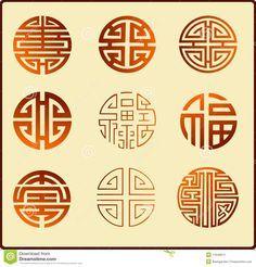 simbolos chinos y su significado en español - Buscar con Google