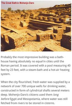 World Map Outline, Mohenjo Daro, Steam Bath, Gernal Knowledge, Indian Architecture, Heating Systems, Ancient Civilizations, Fresh Water, Journey