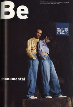 29 Denim Brands You Totally Forgot Existed: Marithé + François Girbaud
