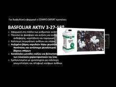 Bαμβάκι, Eπιφανειακές & Διαφυλλικές Λιπάνσεις από την COMPO EXPERT Hellas - YouTube