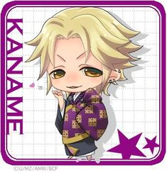 Kaname (I think He is The Oldest of all The Brothers Idk because I Havent Watched Brothers Conflict For A Long Time- Brothers Conflict)
