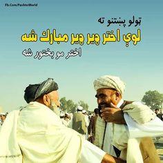 Eid Cards, Movies, Movie Posters, Films, Film Poster, Cinema, Movie, Film, Movie Quotes
