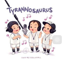 """ I'm a tyrant ~ Tyrannosaurus "" Korean Variety Shows, Korean Shows, Song Il Gook, Song Daehan, Song Triplets, Man Se, Superman Baby, Tyrannosaurus, Hush Hush"