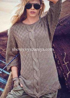 Пуловер шахматным узором и с центральной косой