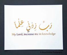 Echte goud folie afdrukken - rabbijn Zidni Illma - My Lord Verhoog mij in kennis…