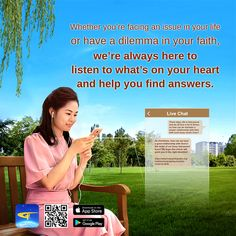 The Church of Almighty God was created because of the appearance and work of Almighty God, the second coming of the Lord Jesus, Christ of the last days.Download this App for free to enjoy the provision and blessings of God. #Gospel_of_the_Kingdom #Full_Salvation #Almighty_God Video Gospel, Church App, Get Closer To God, Life App, Bible For Kids, Favorite Bible Verses, Bible Lessons, Spiritual Life, Daily Devotional