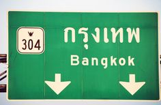 Find Highway Sign Road 304 Thailand stock images in HD and millions of other royalty-free stock photos, illustrations and vectors in the Shutterstock collection. Thousands of new, high-quality pictures added every day. City Of Angels, Bangkok, Thailand, Photo Editing, Royalty Free Stock Photos, Sign, Editing Photos, Photo Manipulation, Signs