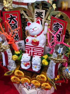 We have great vintage and traditional home decor goods and handicrafts on Esty Shinjuku Tokyo, Edo Era, Raised Right, Traditional House, Handicraft, Dates, Household, Japanese
