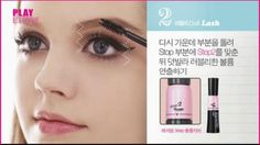 ETUDE - How to makeup by KollectionK