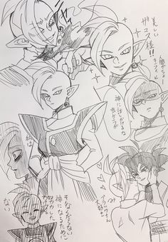 Dragon Ball, Black Goku, Female Dragon, Star Vs The Forces, Dbz, Balls, Fandoms, Artist, Stuff Stuff