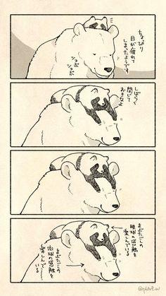 帆 (@p6trf_w) さんの漫画   66作目   ツイコミ(仮) Cute Animal Drawings, Neko, Art Reference, Cute Animals, Wildlife, Manga, Comics, Cats, Illustration