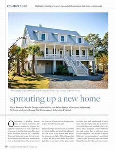 Charleston Home + Design Magazine - Summer 2011 | Design magazine ...