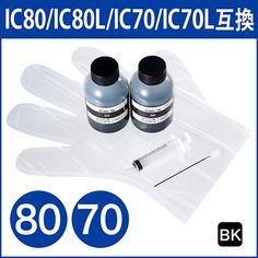 エプソン ICBK80・ICBK70対応詰め替えインク(大容量・200ml・25回分・ブラック)