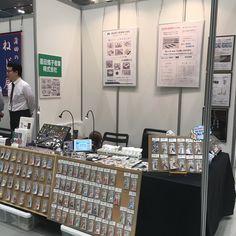 2016年 技とテクノの融合展 東京国際フォーラム #ホイッスル #金属加工 #防災