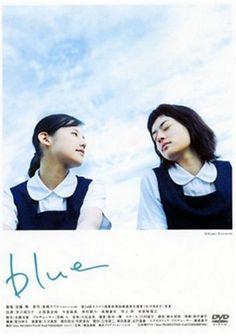「blue」の画像