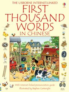 Osborne first thousand words in Chinese (Mandarin) listen to pronunciation of all 1000 words online for free