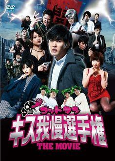 Anime, Movies, Movie Posters, Films, Film Poster, Cartoon Movies, Cinema, Anime Music, Film