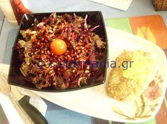 Σαλάτα Χριστουγέννων οι Μάγοι με τα δώρα Salad Recipes, Salads, Salad, Chopped Salads