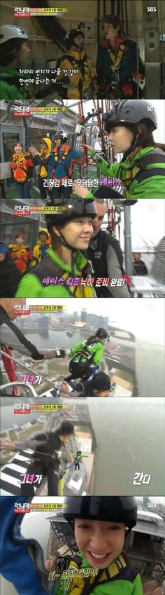 Song ji hyo doing bungee jump! This is why her nickname in the show is Ace.
