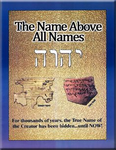 The House of Yahweh Hebrews Bible Study, Youth Bible Study, Bible Study Notebook, Bible Notes, Bible Verses, Bible Search, Worship Quotes, Hebrew Words, Old And New Testament