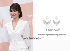 Just Plain Perfect: Song Hye Kyo at tvN 'Boyfriend /Encounter' Press C. Song Hye Kyo, Chaumet, Ootd, Conference, Boyfriend, Songs, Paris, Collection, Earrings