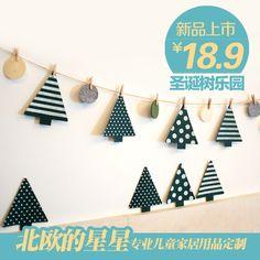 Купить Северной звезды ручной партии день рождения украшения чувствовал ткань палатки елочные из категории Бумажные гирлянды на Kupinatao.com