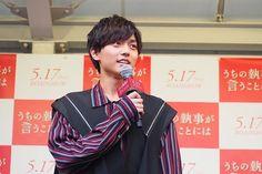 @shooooo_1997 - Instagram:「あーーー行きたかった😭😭😭😭 #永瀬廉 #神宮寺勇太」 Mt 5, Prince, Character, King, Instagram, Lettering