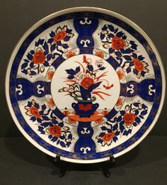 A personal favorite from my Etsy shop https://www.etsy.com/listing/254793496/beautiful-vintage-imari-125-plate-white