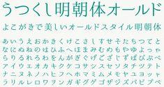 漢字が使える!全部無料!日本語フォント41個【2013年最新版】   Find Job ! Startup