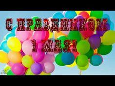 (14) Поздравление с праздником 1 мая ❖ Красивая видео открытка - YouTube