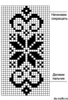 Cross Stitch Bookmarks, Cross Stitch Borders, Cross Stitching, Cross Stitch Embroidery, Cross Stitch Patterns, Tapestry Crochet Patterns, Bead Loom Patterns, Weaving Patterns, Filet Crochet Charts